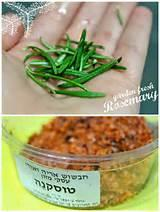 Pizza Spices Pictures